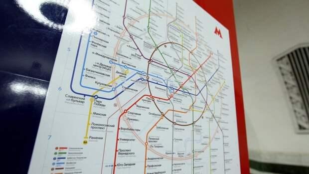 В Москве утвердили проект продления синей ветки метро в район Гольяново