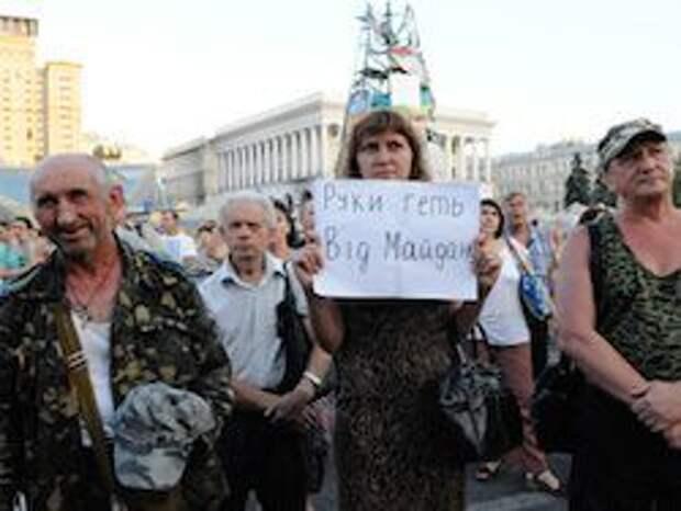 Новость на Newsland: Кличко объяснил зачистку Майдана