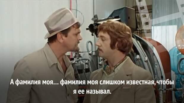 Тест: Только тот, кто родился в СССР, сможет назвать имена этих 7 актёров