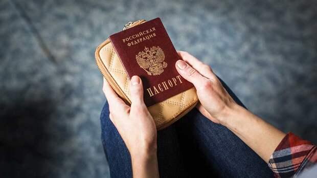 Закон о репатриации украинцев и белорусов рассмотрят в Госдуме