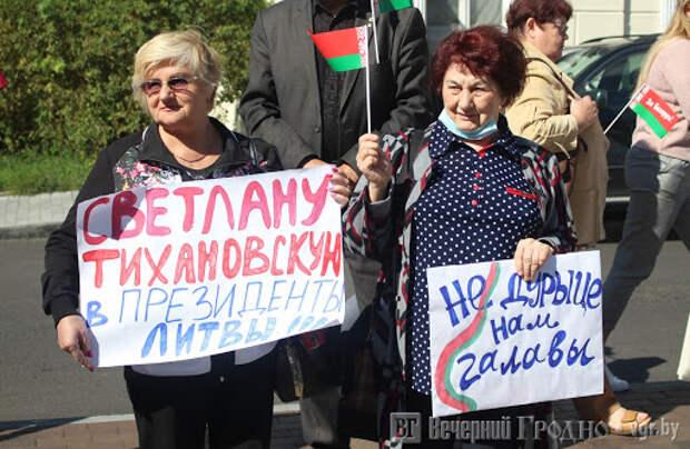 Тихановская - президент от Литвы