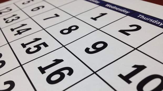 Россиянам объяснили, могут ли дни с 15 по 19 июня сделать нерабочими по всей стране