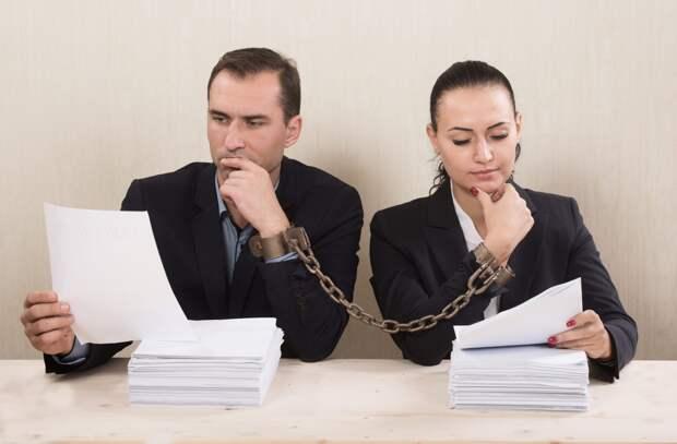 Порядок расторжения брака между супругами