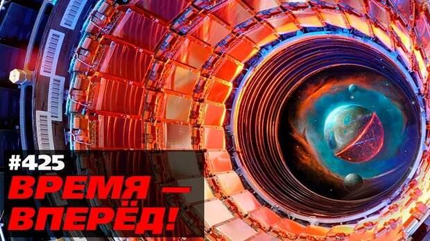 В  России запущен первый каскад мегасайенс-проекта NICA