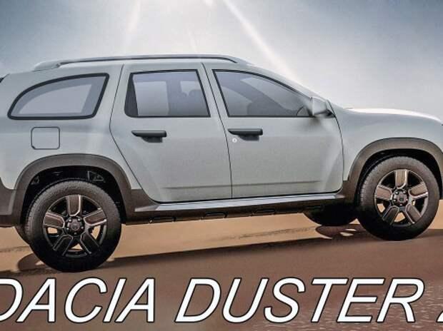 Новый Renault Duster станет 7-местным