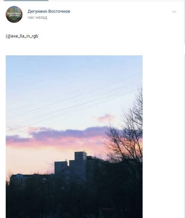 Фото дня: ванильный закат над улицей 800-летяи Москвы