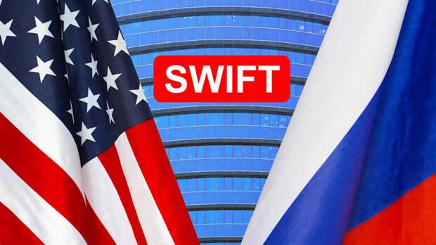 Отключить Россию от Запада или Запад от России. Анатолий Вассерман