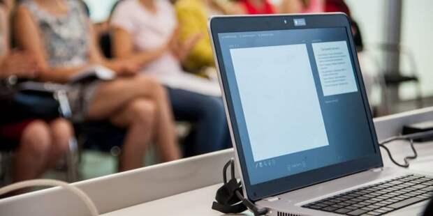 Сергунина: В Москве стартовали два курса образовательного проекта «Бизнес-уик-энд»