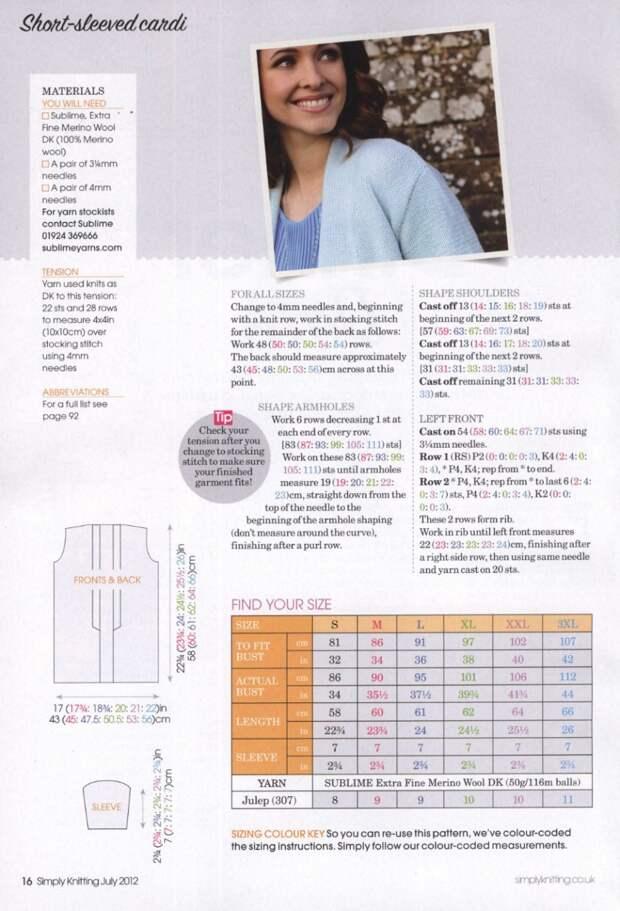 Simply Knitting №95 2012 - 紫苏 - 紫苏的博客