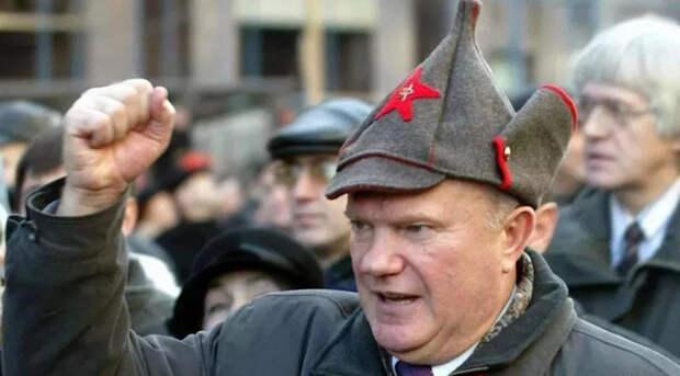 """Зюганов с трибуны ГД устроил экономический бум в ЕС и загнал в """"нищету"""" 100 миллионов (!) россиян"""