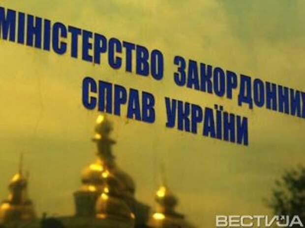 Украина требует от ЕС признания военного вторжения РФ