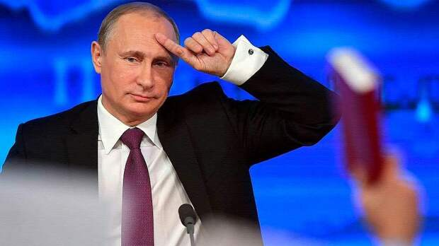 Пресс-конференция президента Путина сегодня пришлась на непростой период