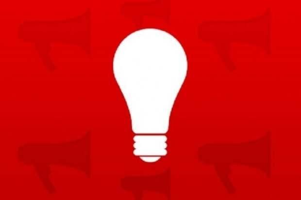 Плановое отключение электроэнергии в Уссурийске 19 апреля