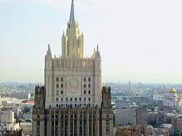 МИД России напомнил Чехии о «немалой» недвижимости в Москве