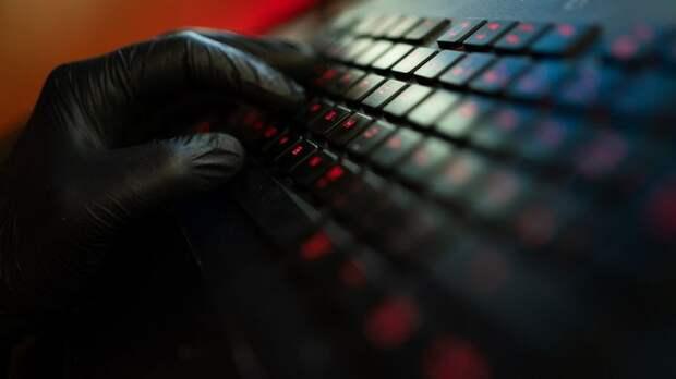 Минюст США обвинил россиянина в кибермошенничестве