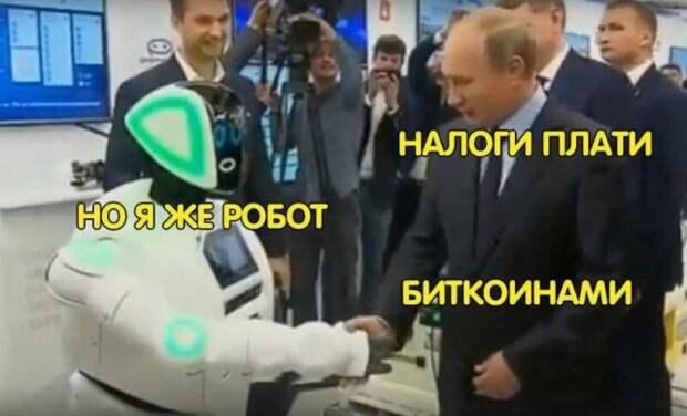 """В России предложили ввести новый налог - """"цифровой"""""""