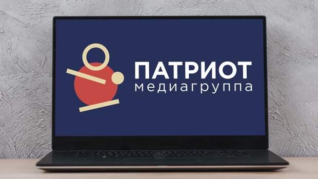 """РИА """"Сахалин и Курилы"""" стало партнером Медиагруппы """"Патриот"""""""
