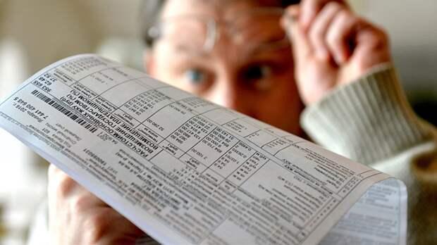 Как отразятся на пенсионерах эталонные тарифы в сфере ЖКХ. Мнение эксперта