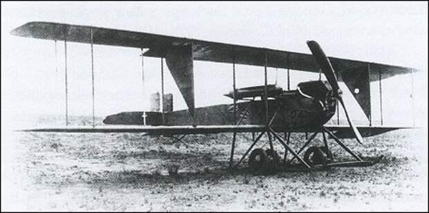 Картинки по запросу 1915 (USA) — A Burgess H biplane (No. 28)