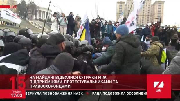 Камо грядеши, Украина?