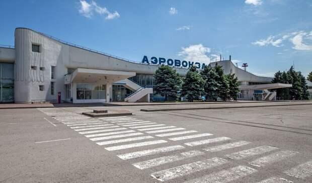 Охрана ярмарки встаром аэропорту Ростова обойдется в5,5млн рублей