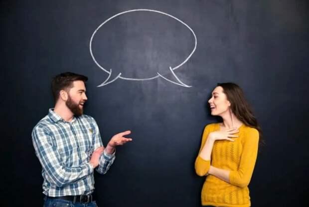 Трудные разговоры. Как договариваться с людьми.