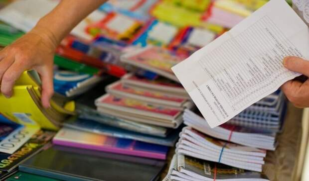 Стали известны сроки обращения за выплатой 10000 рублей на школьников в Башкирии