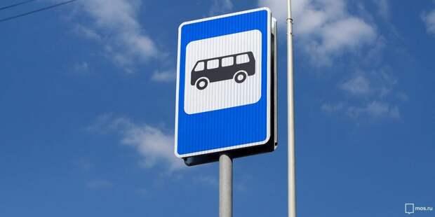 Новая остановка заработала на маршруте автобуса №777