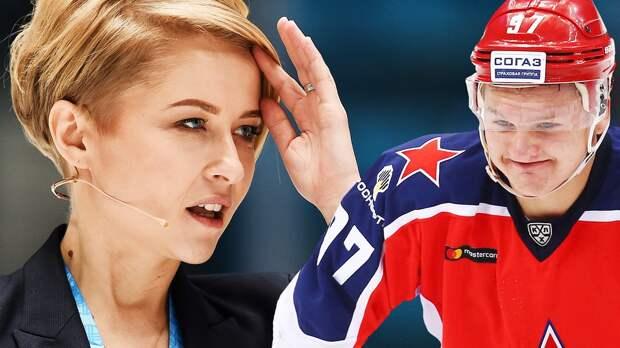 «Всем интереснее узнать, скем спит Капризов. Так было всегда». Главная хоккейная журналистка страны