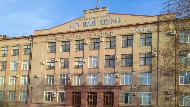 Заводской комплекс ОРМЕТО-ЮУМЗ и«Уралмаш-Горное Оборудование» выставили напродажу