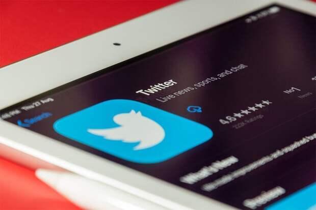 Twitter предложит подумать перед отправкой негативных комментариев