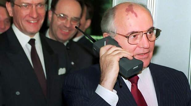Телефон с Горбачевым