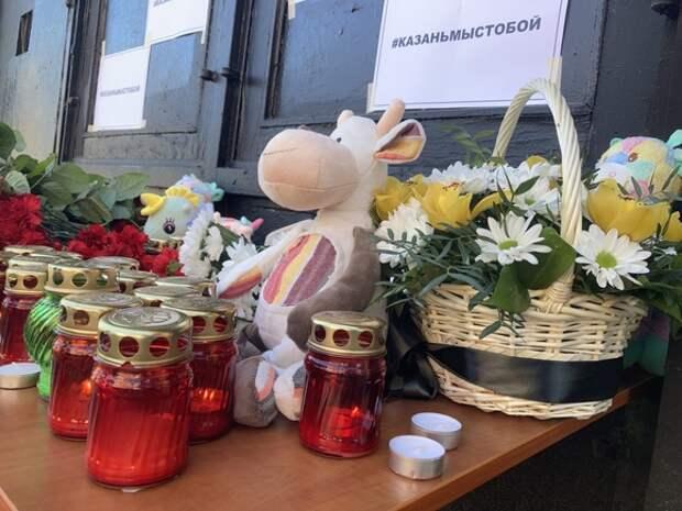 Минпросвещения после трагедии в Казани рекомендовало каждой школе иметь план на случай ЧС