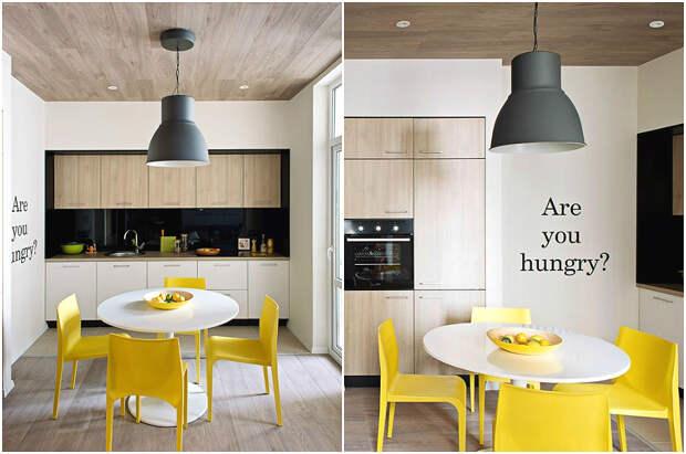 Акцентные детали жёлтого цвета в интерьере кухни