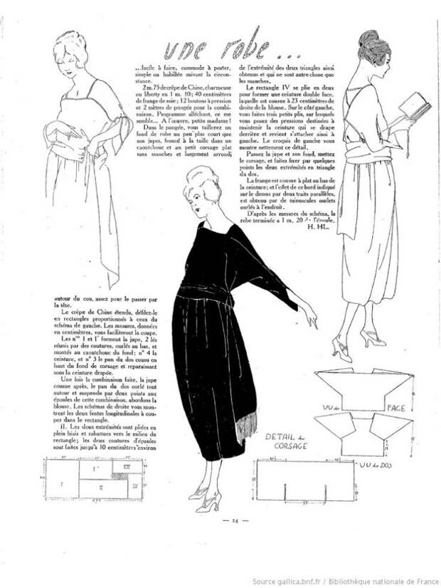 Выкройка необычной антикварной блузы