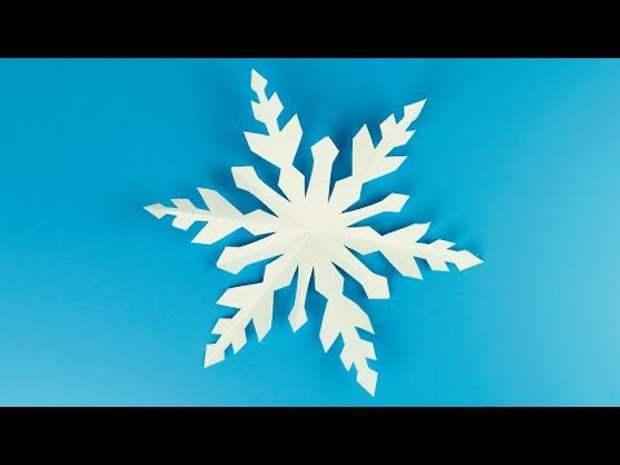 Как красиво вырезать снежинку из бумаги / Снежинка из бумаги просто / Сн...
