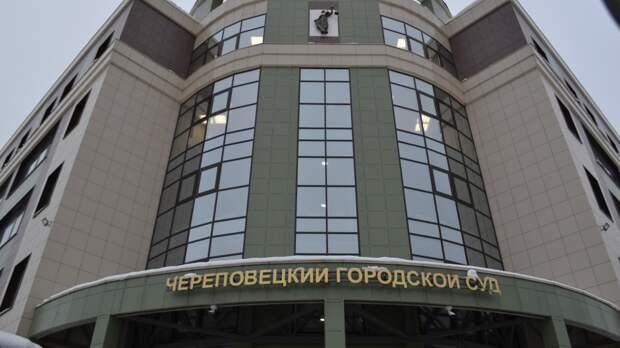 В Череповце полиция провела проверочную закупку проституток и довела все до суда