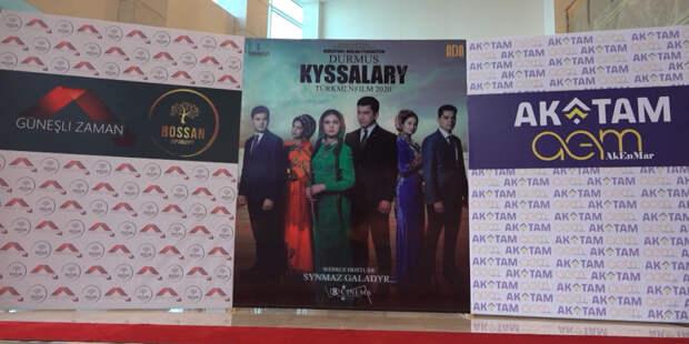 «Ашхабадская весна»: в столице Туркменистане стартовал показ национальных кинолент