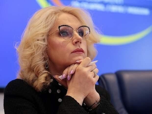 Голикова ответила на вопрос о новом локдауне в России