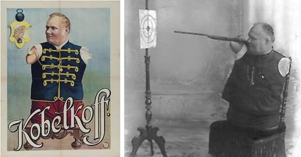 История Николая Кобелькова, или Как русский без рук и без ног стал австрийским миллионером