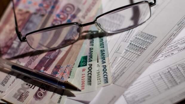 Пенсионная «реформа» продолжается: граждан переводят на «негосударственные пенсии»