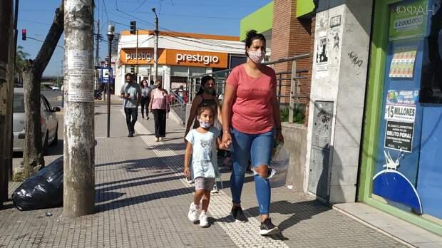 Карантин в Аргентине привел к закрытию многих учреждеий