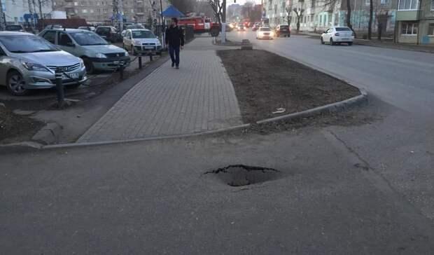 В Ижевске на улице Коммунаров провалился асфальт