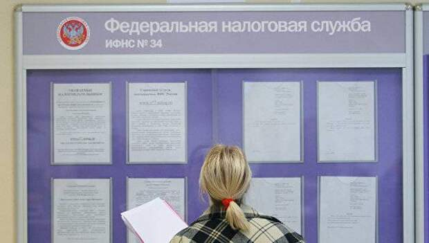 ИНН за один день стали делать в ФНС России