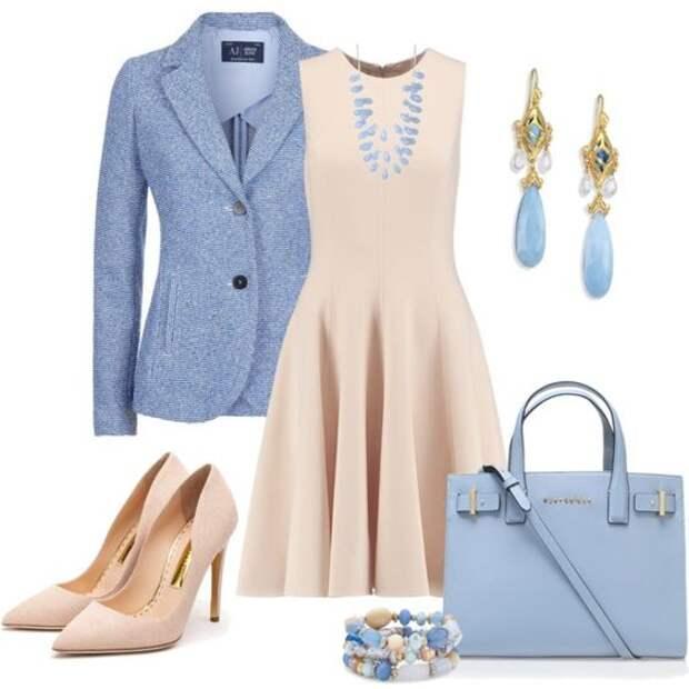 Бежевое платье и голубой жакет