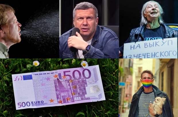 """Владимира Соловьёва заказали: 500 евро за плевок """"в рожу"""""""