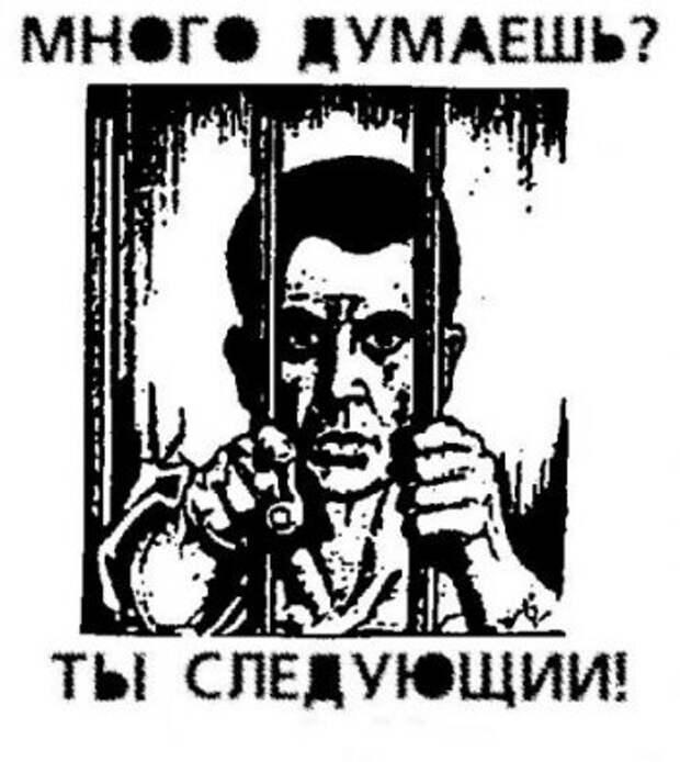 Безначальцы: самые радикальные анархисты Российской империи разработали собственное учение, но так и не смогли воплотить его в жизнь