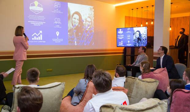 Форум «Молодежь Поволжья» прошел вНижнем Новгороде 12мая