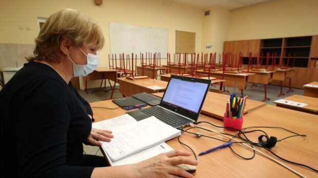 """""""Ты не за Навального случайно?"""" Учителей заставляют участвовать в праймериз """"Единой России"""""""