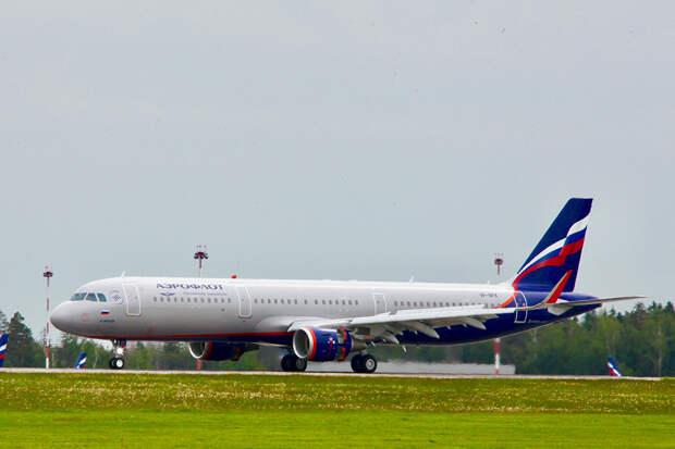 «Аэрофлот» анонсировал новые рейсы в Турцию с 25 июня